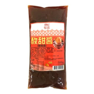 憶霖 酸甜醬(糖醋醬)500g