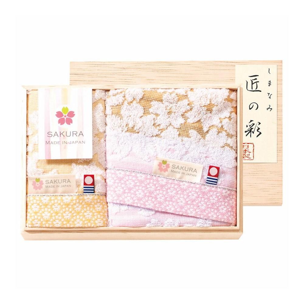 日本Prairiedog 今治匠彩白櫻精緻禮盒組(方巾x1+毛巾x1)
