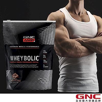 GNC健安喜 乳清蛋白 AMP 超能飲品-巧克力 553公克