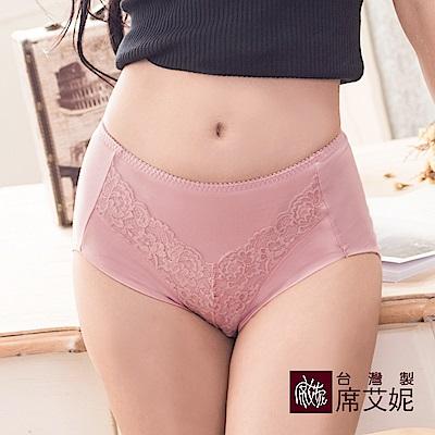 席艾妮SHIANEY 台灣製造(5件組)中大尺碼縲縈纖維 中高腰深V版型蕾絲內褲