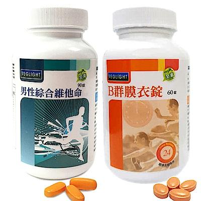 素天堂 男性綜合維他命(2瓶)+B群膜衣錠(2瓶)