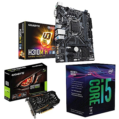 Intel i5-8400+技嘉H310M-H+技嘉GTX1050 OC 超值組