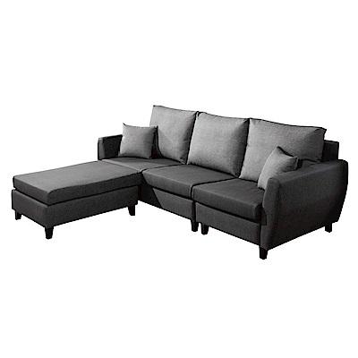文創集 羅納德亞麻灰布紋皮革L型沙發組合(三人座+椅凳)-253x191x95cm-免組