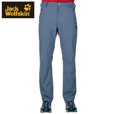 【Jack wolfskin 飛狼】男 Supplex 彈性快乾休閒長褲『灰藍』