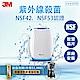 【3M】智慧旗艦型紫外線殺菌櫥上型淨水器UVA3000 (送Cuisinart自動冷萃醇濃咖啡機) product thumbnail 1