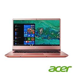 Acer SF314-56G-595Q 14吋筆電(i5-8265U/MX150/1T/粉