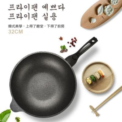 【佳工坊】韓式麥飯石無油煙不沾鍋炒鍋-32CM
