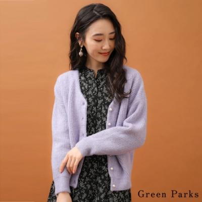Green Parks 蓬鬆珍珠扣針織罩衫/外套