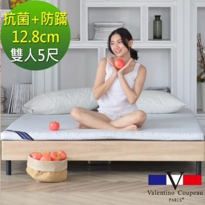 雙人5尺-Valentino Coupeau 銀離子抗菌+防蹣12.8cm記憶床