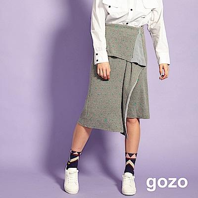 gozo 造型拼接前片印花裙(灰色)