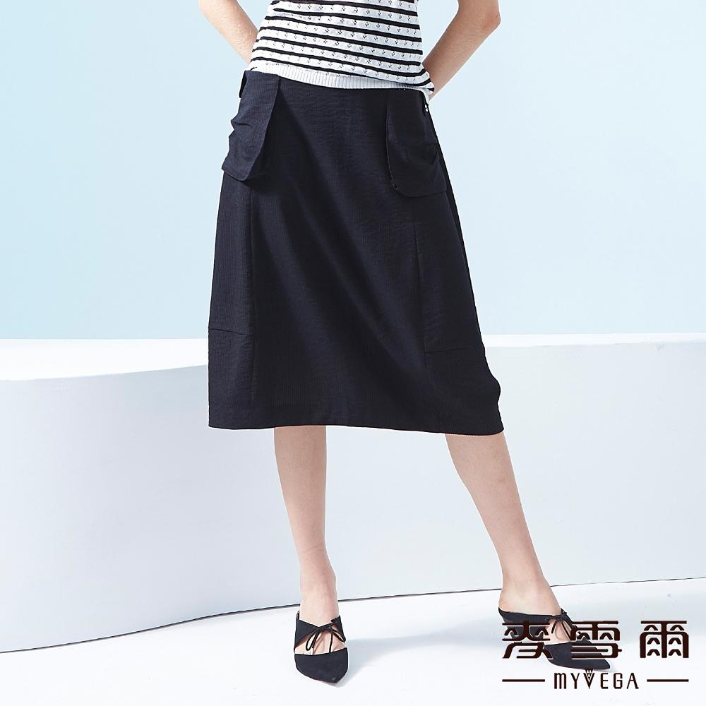 【麥雪爾】異素材拼接立體口袋直紋裙
