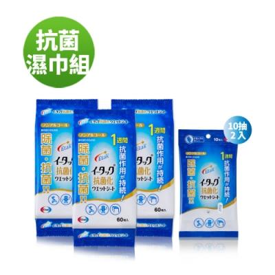Etak 怡待可 抗菌化濕巾 60抽×3+抗菌化濕巾 10抽×2