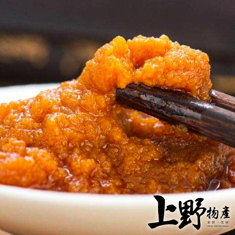 【上野物產】台灣製金沙鹹蛋黃蟹味醬(450g±10%/包)x3包