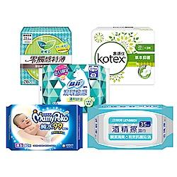 衛生棉x濕巾x衛生紙