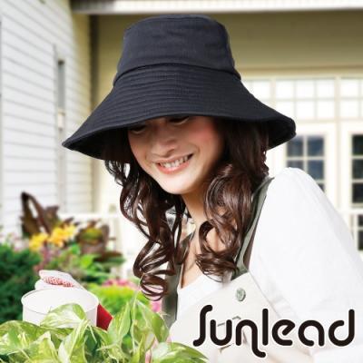 Sunlead 防曬抗UV寬緣涼感透氣排熱寬圓頂遮陽軟帽 (黑色)