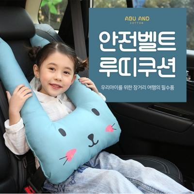 Baby童衣 兒童汽車安全帶護肩靠頭睡枕 大兔兔抱枕 88524