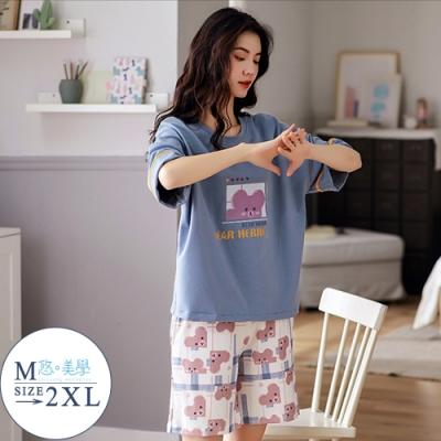 悠美學-精梳棉短袖印花居家服套裝-童趣小熊(M-2XL)