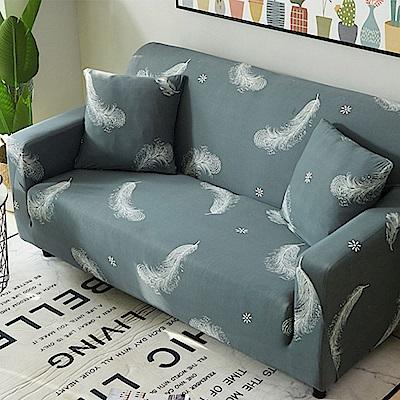 QHL酷奇 北歐風超彈性柔軟防髒沙發套(雙人座)