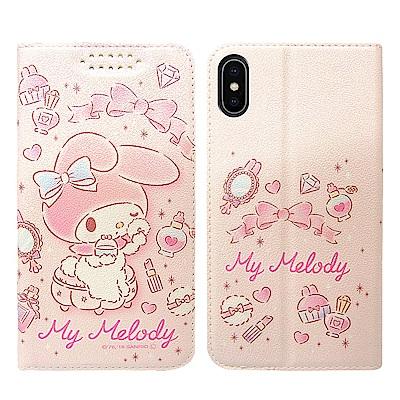 美樂蒂 iPhone Xs X 5.8吋 粉嫩系列彩繪磁力皮套(粉撲)