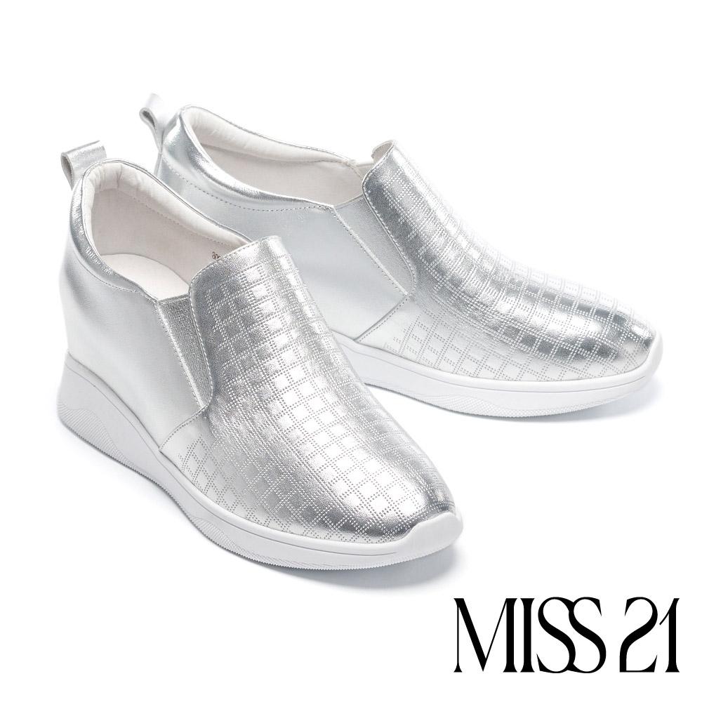 休閒鞋 MISS 21 質感日常全真皮內增高厚底休閒鞋-銀