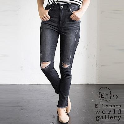 E hyphen 抽鬚刷破設計窄身牛仔褲