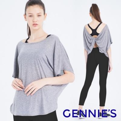 Gennies奇妮-個性風前後兩穿孕婦上衣/罩衫(T3H06)-灰