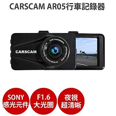 CARSCAM AR05 SONY 感光元件 行車記錄器(32G)-急速配