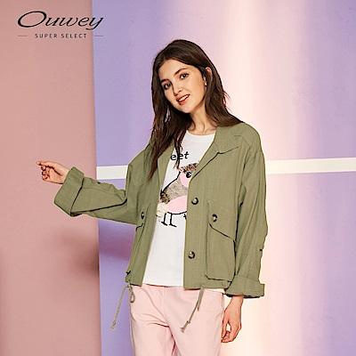 OUWEY歐薇 寬鬆落肩口袋裝飾外套(綠)