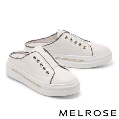 拖鞋 MELROSE 簡約率性搶眼鑽條全真皮厚底休閒拖鞋-白