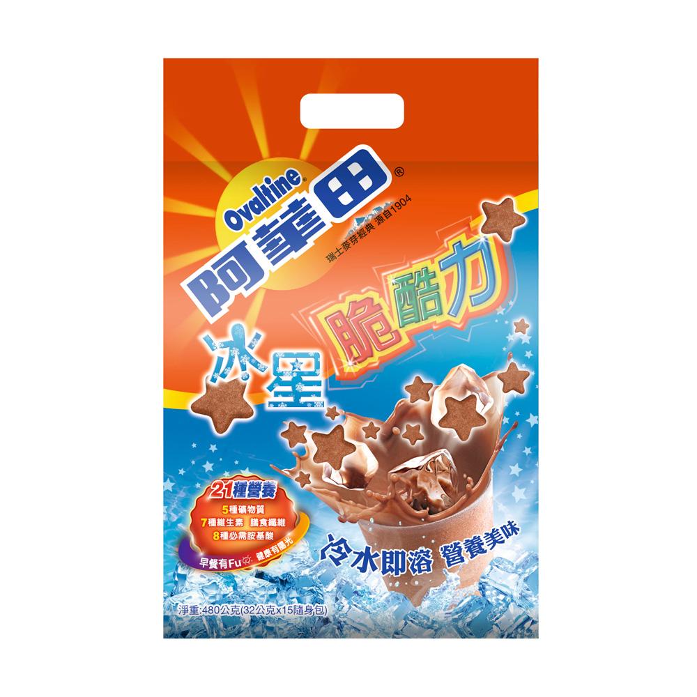 阿華田冰星脆酷力(32gx15入)