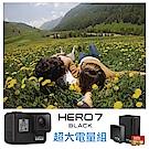 GoPro-HERO7 Black運動攝影機超大電量記憶組