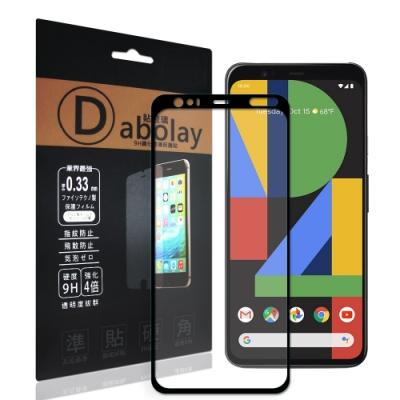 全膠貼合 Google Pixel 4 XL 滿版疏水疏油9H鋼化頂級玻璃膜(黑)