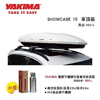 (無卡分期-12期)YAKIMA SHOWCASE 15 白色 雙開式車頂行李箱