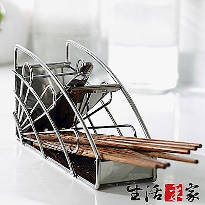 生活采家台灣製304不鏽鋼廚房筷子籃