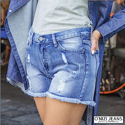 onizi抽鬚牛仔短褲-女-淺藍