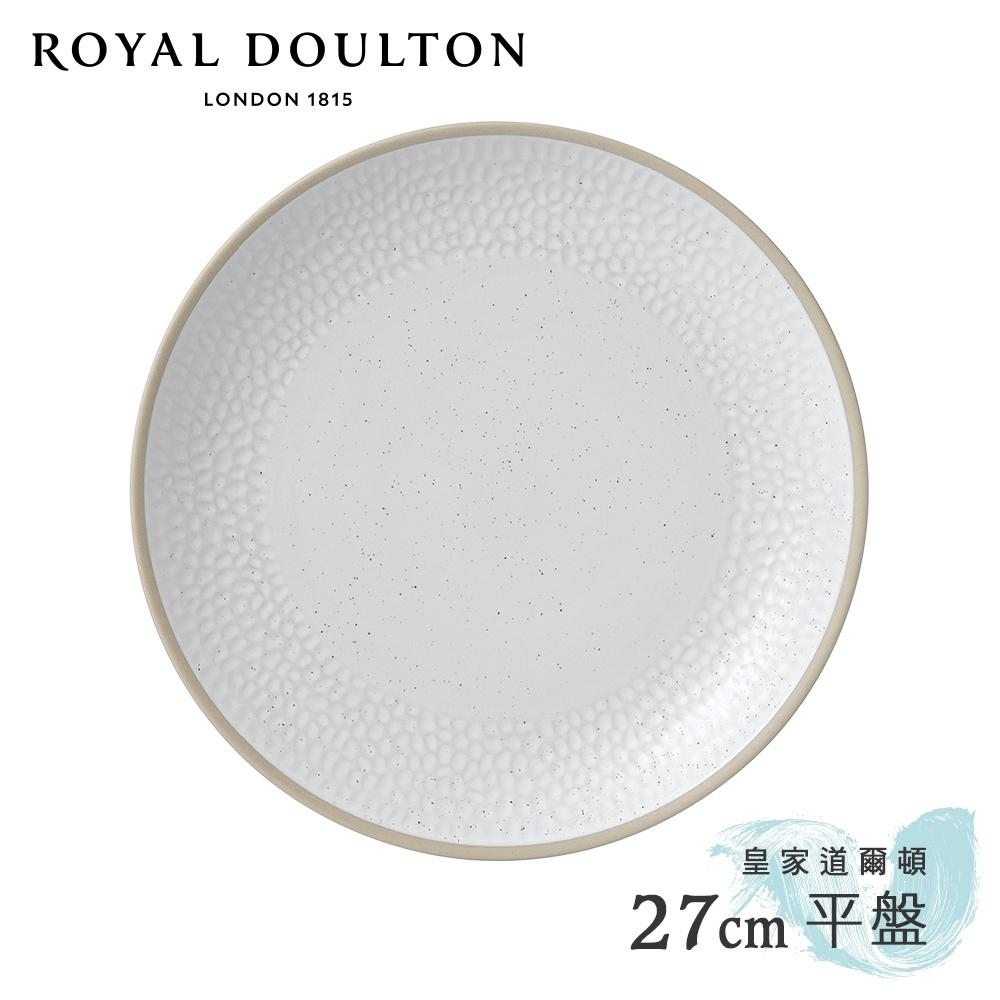 Royal Doulton 皇家道爾頓 Maze Grill Gordan Ramsay 主廚聯名系列 27cm平盤 (典雅白)