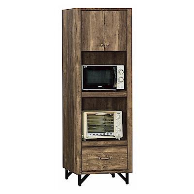 品家居 柏尼2尺工業風高餐櫃-60x46x180cm免組