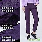 bossini女裝-彈性輕便保暖褲02深紫