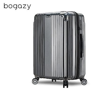 Bogazy 都會之星 30吋防盜拉鍊可加大拉絲紋行李箱(質感灰)
