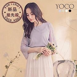 東京著衣-YOCO  恬美優雅多色睫毛蕾絲拼接針織上衣-S.M.L(共四色)
