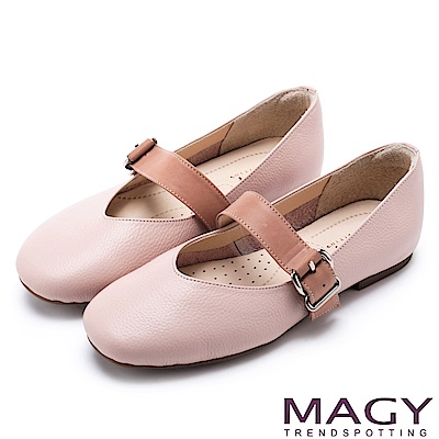 MAGY 清新女孩 牛皮素面腳背帶休閒平底-粉紅