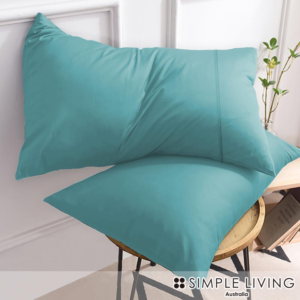 澳洲Simple Living 300織台灣製純棉美式信封枕套-二入(蒂芬妮綠)