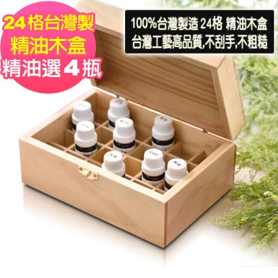 ANDZEN天然草本單方複方精油任選4瓶-台灣製木