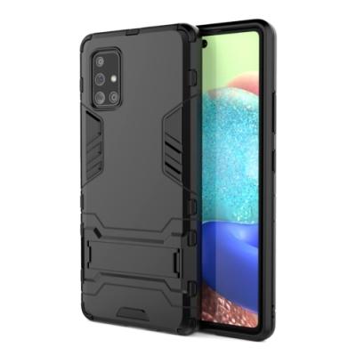 PKG 三星Galaxy Note20 Ultra 保護殼(內軟外硬+隱藏支架)2合1防護殼套-黑