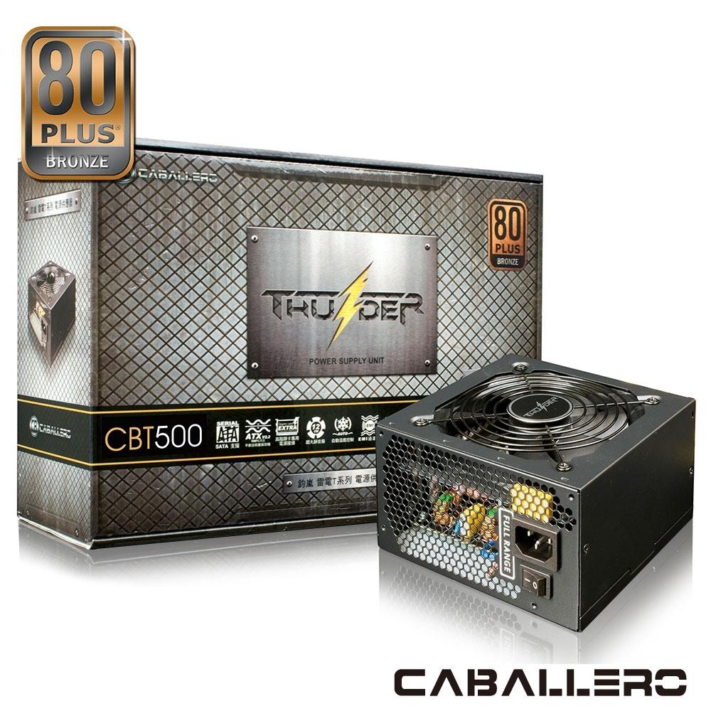 CB 雷電T系列80Plus銅牌 500W電源供應器