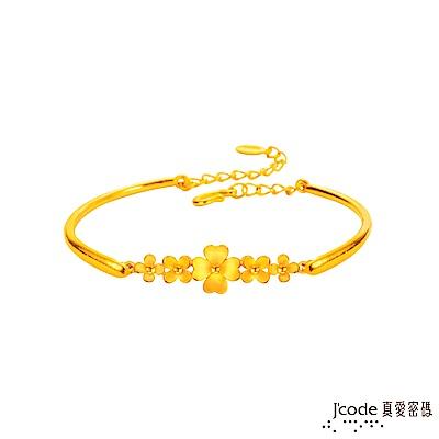 J code真愛密碼 幸福愛語黃金手環-立體硬金款