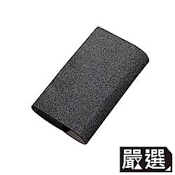 嚴選 專為IQOS3.0設計 電子菸便攜布紋磁扣保護套