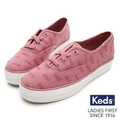 Keds TRIPLE 森林刺繡綁帶厚底休閒鞋-玫紅色