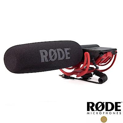 RODE VideoMic Rycote 電容式超指向性收音麥克風│機頂麥克風