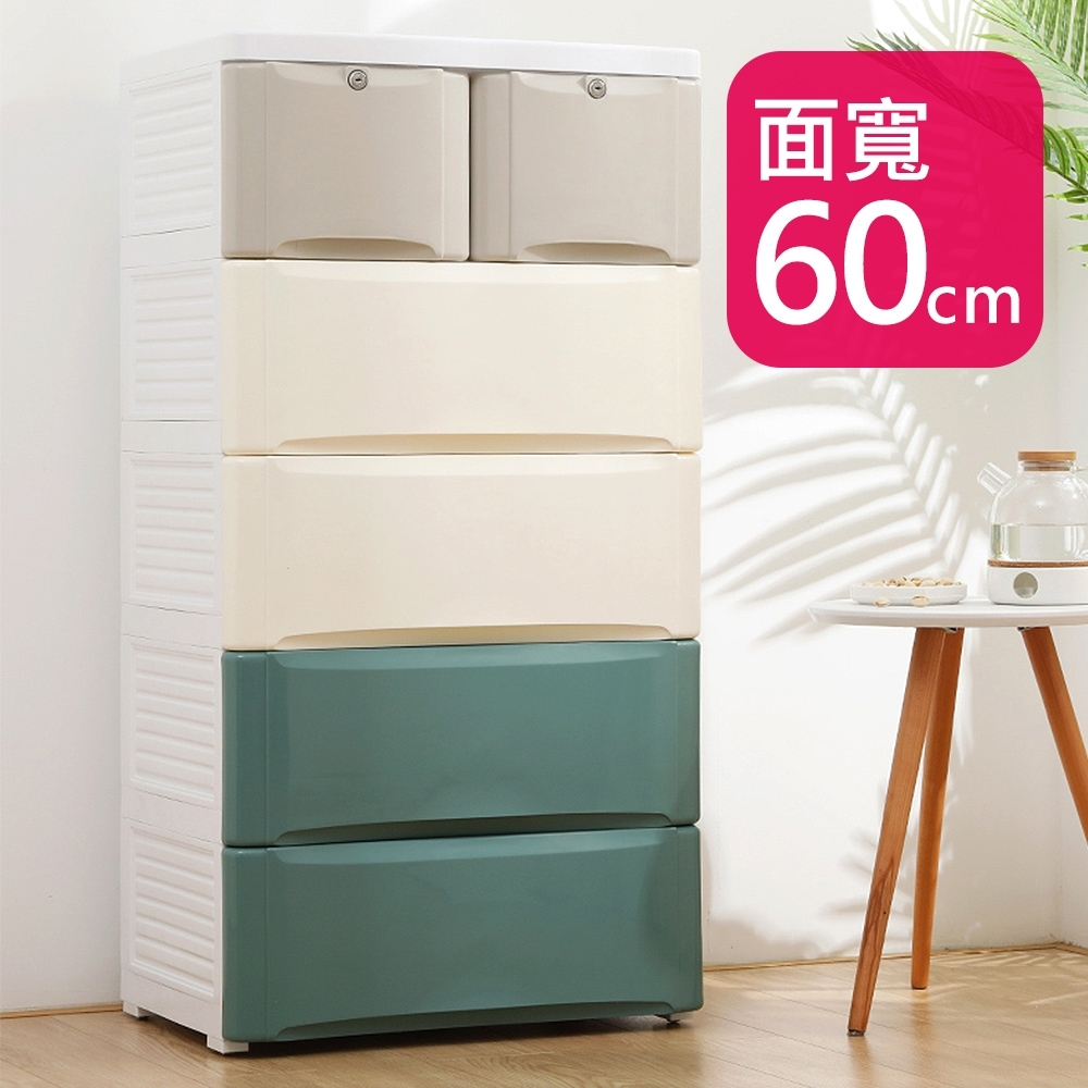 【Mr.box】60大面寬-典雅五層抽屜式附鎖附輪收納櫃-附鎖附輪(墨玉款/白色款)